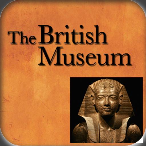 british-museum-intro