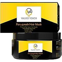THE VALUED TOUCH FENUGREEK (METHI) SEEDS HAIR MASK FOR MEN & WOMEN 200GM-With Amla, Gudhal, Shikakai, Biotin, Protein & Essential oils For DryScalp, HairFall, Premature Hair Greying, Moisture Balance & Dull Hair.
