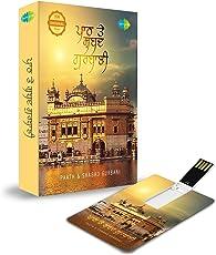 Music Card: Paath & Shabad Gurbani (320 Kbps MP3 Audio) (4 GB)