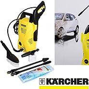 Karcher K2 Compact Car High Pressure Washer - Multi-Colour