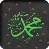 La courte vie de Muhammad