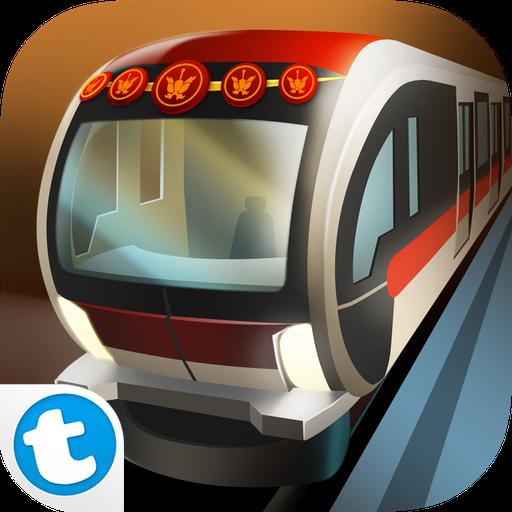 subway-simulator-5-beijing-edition