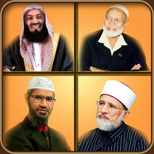 Islamische Gelehrte Englisch Vorträge