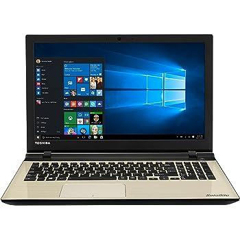 Toshiba Satellite L50-C-241 39,6 cm (15,6 Zoll Full-HD IPS) Laptop (Intel Core i5-6200U, 6GB RAM, Hybrid 1008GB SSHD, NVIDIA GeForce 930M, DVD, Win 10) Gold