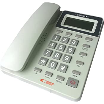 Orientel KX-T1566CID Caller ID Phone White