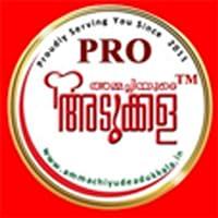 Ammachiyude Adukkala ™ Pro