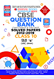 Oswaal CBSE Question Bank Class 10 Hindi B Chapterwise & Topicwise (For March 2020 Exam) (Hindi Edition)