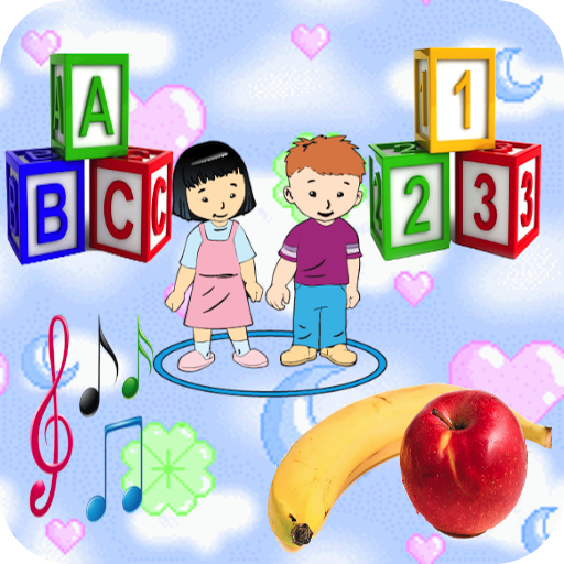 Book Cover Nursery Art : Toddler books nursery rhymes amazon appstore for