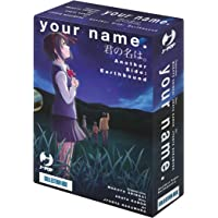 Your name. Another side: Earthbound. Collection box: your name. Another Side: Earthbound (Manga Box: Volumi 1-2)