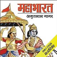 Mahabharat Katha [Mahabharata Story]
