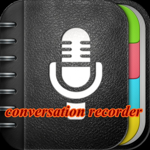 conversation-recorder