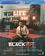 BlackMail (Brand New Single Bluray, Hindi Language, With English Subtitles, Released By T-Series)