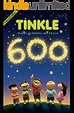 Tinkle Magazine No.600