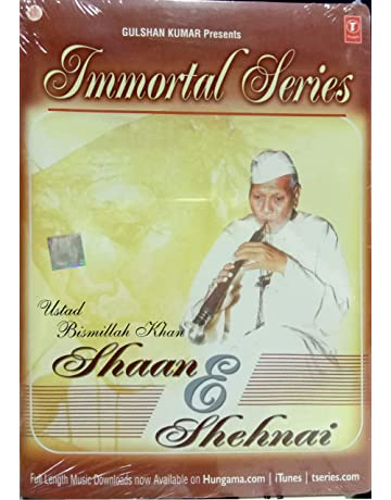 Indian Classical Music: Buy Indian Classical Music Online at Best