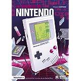 La Historia de Nintendo Vol.4: 1989-1999. LA INCREÍBLE HISTORIA DE LA GAME BOY