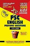 English Previous Questions 1997-2020 (KERALA PSC Exams)