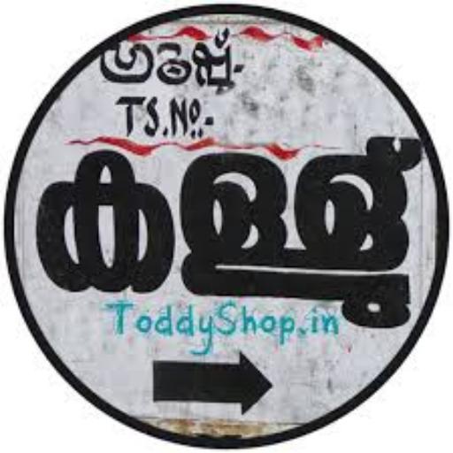 Toddy Shops in Kerala