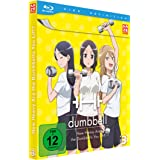 How Heavy Are The Dumbbells You Lift? - Vol.3 - [Blu-ray]