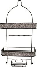 House of Quirk Metal Shower Caddy Shelves, Brown