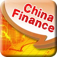 Financial Chinese - Phrases & Vocabulary for China Finance