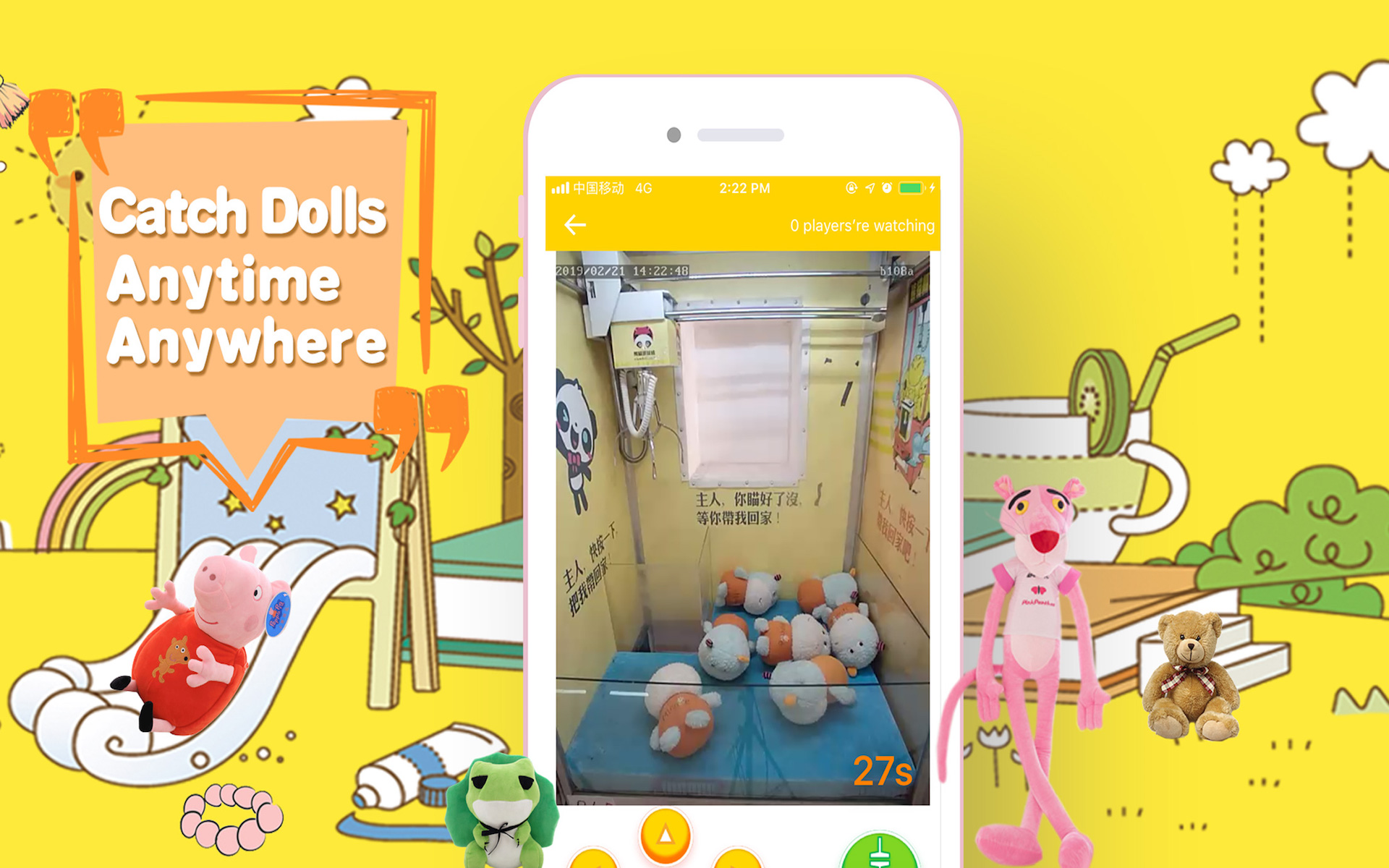 Claw Toys-Real Claw Machine: Amazon fr: Appstore pour Android