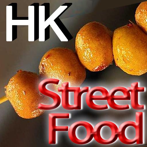 Hong Kong Street Food -
