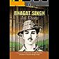 Bhagat Singh Jail Diary