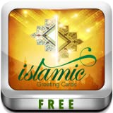 Islamic Greeting Cards Free (Eid, Ramadan, Quran, Hadith eCards)