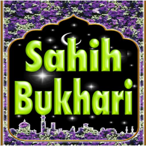 Sahih Bukhari Hadith: Complete Volumes