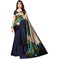 Anni Designer Art Silk Saree with Blouse Piece