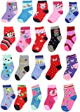 Chiku Piku Boy's and Girl's Multicolored Ankle Socks for Kids, (4 Pairs, 8 Pairs and 12 Pairs Pack) (For 1 Year to 9…