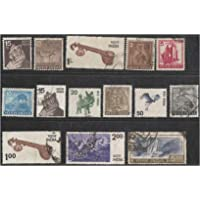 India 1974 5th Definitive Series Set of 14 Used Stamps (Set 5F)