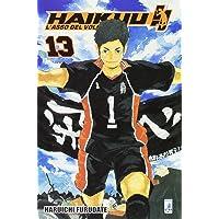 Haikyu!! (Vol. 13)