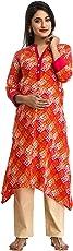 ANAYNA Women's Cotton Kurta