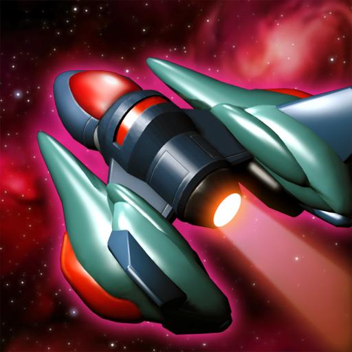Galazer Deluxe