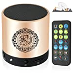 Siruiku Remote Control Speaker Portable Quran Speaker MP3 Player 8GB TF FM Quran Koran Translator USB Rechargeable Speaker