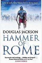 Hammer of Rome: Gaius Valerius Verrens 9 Kindle Edition