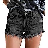 KISSMODA Womens Shorts Skinny Denim Hot Pants High Waisted Raw Hemline