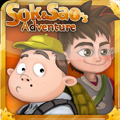 sok-and-saos-adventure