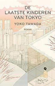 De laatste kinderen van Tokyo