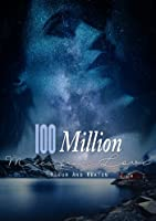 100 Million Miles from Love: Liebesroman