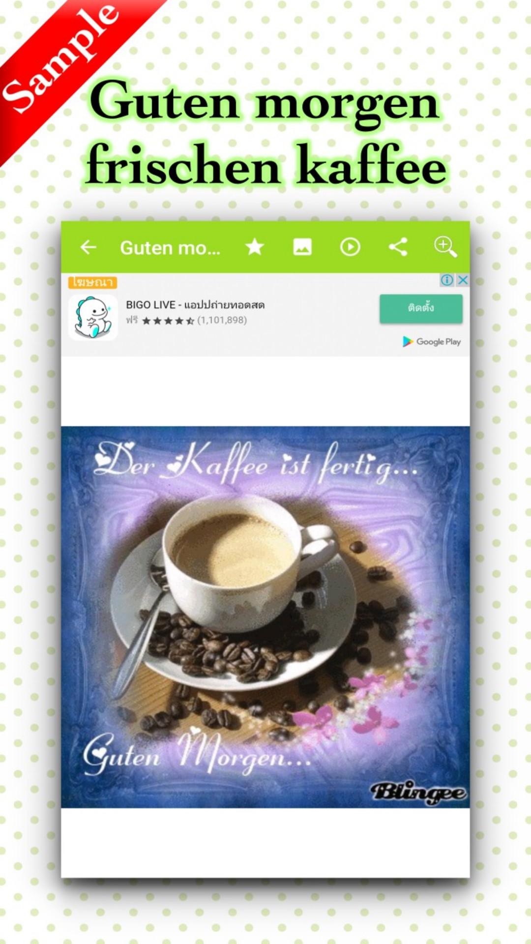Guten Morgen 7 Tage Amazonde Apps Für Android