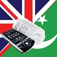 English Urdu
