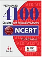 NCERT 4100
