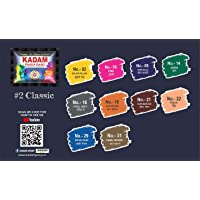 Kadam Fabric Dye Colour, 2 Classic, 10 Shades Multicolor Pack
