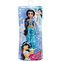 Disney Princesses – Poupee Princesse Disney Poussière d'Etoiles Jasmine - 30 cm