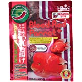 Hikari Bloodred Parrot Medium 600g | A Color Enhancing Daily Diet for red Parrot