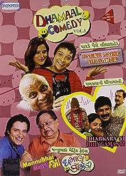 Dhamaal Comedy - Vol. 5 (Parke Paise Lilalaher/Dhabkara Ni Dhingamasti/Mannubhai Matric Fail)
