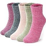 5 Pairs Thermal Women Socks Wool Ladies Warm Socks Size UK 3-7 Multipack