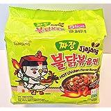 Koreaanse Samyang hete pittige kip Flavour Ramen - Jjajang (pak van 5)